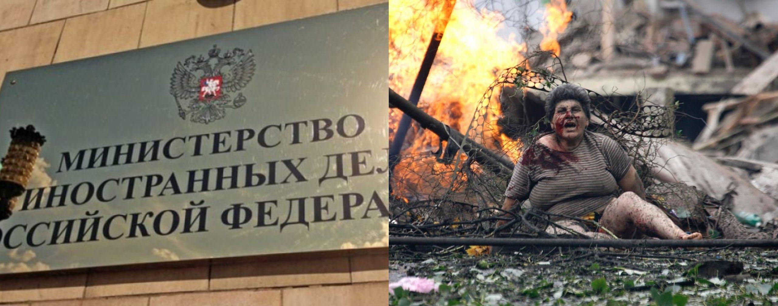რუსეთი ახლო მეგობარ ქართველ ერს ყოველთვის უფრთხილდებოდა – კრემლის საგარეო უწყება