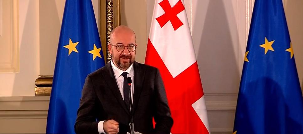 ევროპის კავშირი მოუწოდებს მხარეებს, მოხდეს სიტუაციის განეიტრალება – შარლ მიშელი