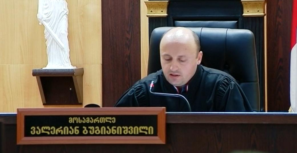 გიორგი რურუას საქმის მოსამართლე უვადო მოსამართლედ  დაინიშნა